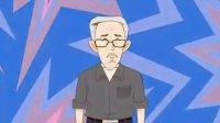 广州FLASH制作 广州flash动画 广州二维动画公司 flash动画制作 flash课件制作