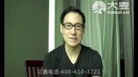 视频: 张学友广州演唱会 大麦网总代