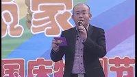 游乐大赢家首次户外录制 国庆特别节目(3)