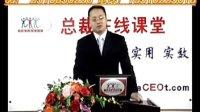 视频: 陆丰—建材家居就得这么卖 .QQ 2510850226 电话13510225618