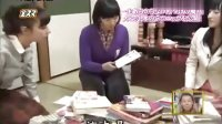 中居大师说 20130714 近藤麻理惠 创造出整理魔法达人