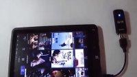 蓝晨V9至尊版  3G上网测试 For PPTV在线视频客户端