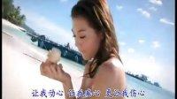 爱情骗子(高清---美女秀)DVD
