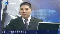 东南卫视东南胜券 短线震荡整理 中线投资新一代信息技术产业