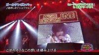 ミュージックドラゴン LIVE2013 in 横浜アリーナ 金爆part