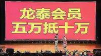 视频: 【高清版】小黄飞二人转搞笑盖州市演出!!!红果上传QQ:593280958