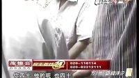 东莞清溪镇-老虎机一条街 吃掉你的血汗钱 111021 今日一线