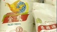 香港米价一年暴涨70%(广东午间新闻广告总代)