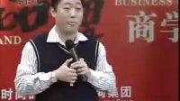 视频: 007总代理年度运营计划 北斗七星(3) 宋智广