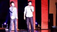 【2011北京师范大学校园歌手大赛】----凌云阳光之《我的好兄弟》