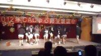 北邮CAD中心2012年会开场热舞