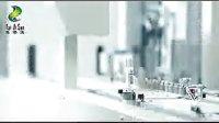 泰济生国际健康管理中心宣传片