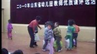 幼儿园小班体育教案活动《好玩的布垫》课堂说课评课视频117