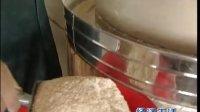 石磨全麦面粉