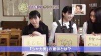 志田未来:shida mirai vol. 2