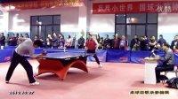 杨文革VS李振涛(MP4上会声会影十六比九)