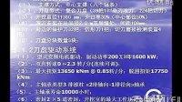 隧道工程-长江隧道工程施工技术