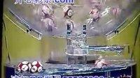 视频: 开心彩票双色球第2011134期开奖结果中奖查询