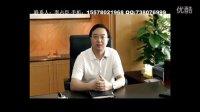 视频: 钦州期货开户、广西钦州期货、钦州股指期货开户 李占臣 手机:15578021968 QQ:73807