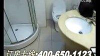上海金山宾馆预订电话上海金山三星级酒店上海金山宾馆价格