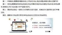 视频: 安阳网站建设,安阳网站制作,qq:269364795