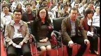 视频: 黔中泉小贷公司清镇新闻11-10-18陈卓上传qq79469291