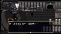 【雾切·响子】OZ大乱斗实况part.7
