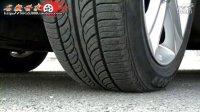 名毂世家 马牌轮胎MC5花纹 马牌轮胎CC5花纹静音测试