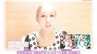 西野加奈 _ 精選輯『愛的收藏』發行給台灣歌迷的問候 - YouTube