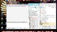 视频: 湘乡人在珠海 QQ群100900201 群主龙哥制作QQ995038372