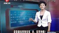 视频: 汉中日报QQ 806578585 13991959798