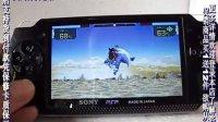 高清游戏机 索尼游戏机 4.3寸PSP SONY 可安装游戏 MP5游戏机