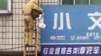 [拍客]巨大马蜂窝头顶挂 消防员清除