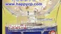 视频: 开心彩票福利彩票双色球2011110期开奖结果