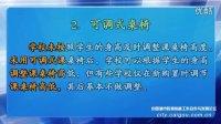 中小学课桌椅配置工作中存在的问题及建议—杨玉娟(上海教育技术装备部)