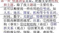上海交大英语六级培训11