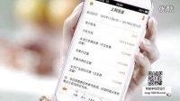 中国联通手机营业厅电视宣传片15秒