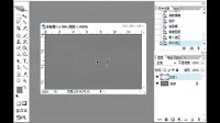 [PS]photoshop制作实例-72.金属按钮的制作(2)
