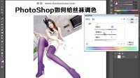 [PS]psCs_photoshop入门ps软件图像的变换