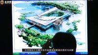 沙沛特训十三期手绘作品景观别墅室内赏析与讲解