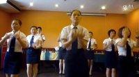 豪享来培训师培训舞蹈