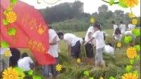 湖南科技大学信息与电气工程学院暑期三下乡电子相册-会声会影x4作品