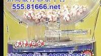 视频: 招商银行福利彩票双色球第2011095期开奖结果直播
