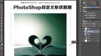 [PS]ps抠图教程ps基础E学堂出品photoshopp