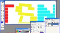 PS教程,PS制作简单百例文字效果038制作过程