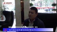 桐城网企业访谈节目之中兴融资担保公司