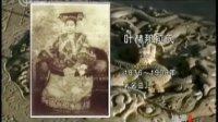 绝密档案-091115之孙殿英东陵大盗1