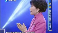 2013-12-1爱拼大讲堂 女神叶莺演讲精华版-机会不会敲第二次门