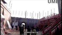 【UME影城】《龙门飞甲》预告 花絮 12月16日上映