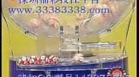 深圳福彩投注平台双色球2012014期开奖结果中奖查询
